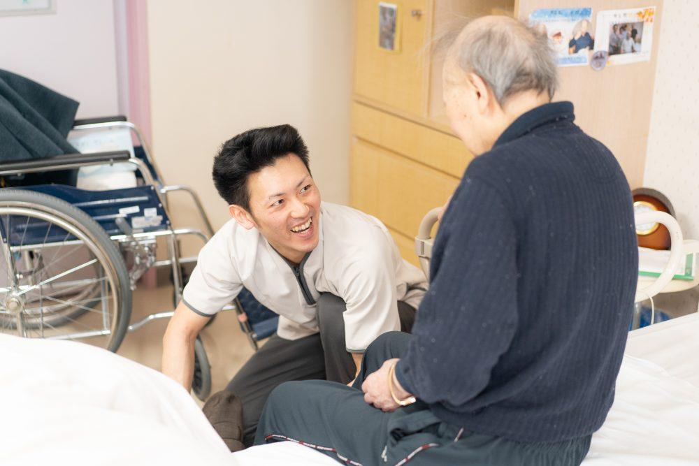 老人保健施設|医療法人久遠会